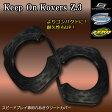 Keep on Kovers Z.3(キープオンカバーズ)スピードプレイ用 穴開きクリートカバー / 自転車