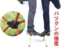 ウルトラライトフィットチェアー持ち運びに便利な専用ケースセット/軽量チェアアウトドアチェアー椅子折りたたみコンパクトキャンプワンアウトドア登山釣りポールチェアバイクツーリングハンモック