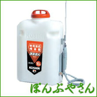 Recommended to use sprayer disinfecting master battery-operated DK-10 Univ. hex shoulder type atomizer per year less than 100 L of koshin KOSHIN gardening gardening flowers garden 5P13oct1507_b