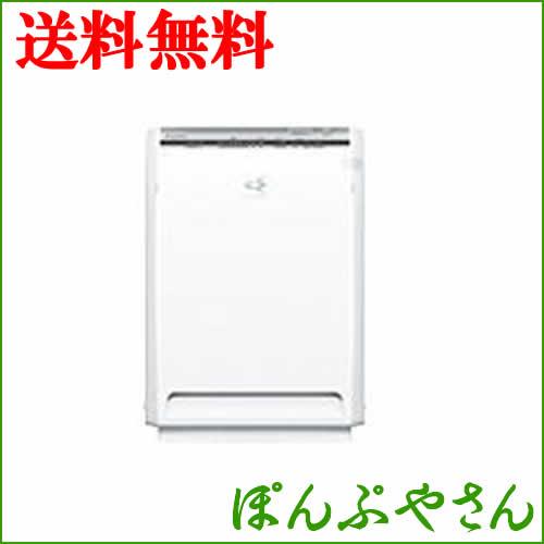 anti humidifier machine