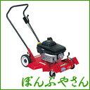 キンボシ エンジン式 芝刈機 ロータリーモアー ゼロ・ターン こまわり君 RS-4003ZT 芝刈り 芝生 ガーデニング 庭 小回り RS4003 RS4003ZT 02P03Dec16