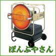 【静岡製機】【業務用】赤外線式オイルヒーター 大容量 赤外線 灯油 暖房 VAL6KBS ヒータ ストーブ 電気 100V スポット 02P27May16