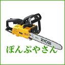 【送料無料】【RYOBI】リョービ エンジンチェンソー(350mm) ES-3135 エンジン チェーンソー ES3135 02P03Dec16