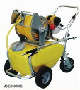 [free shipping] garden spray yeah engine type spray MS-ER50TH85