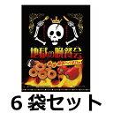【激辛 スナック】地獄の晩餐会6袋セット(ハバネロ 辛い コーンスナック お菓子)