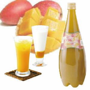 マンゴー ドリンク アップルマンゴーソース ジュース ビアカクテル