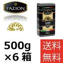【送料無料】【ラザニア パスタ】ファズィオン ラザニア500g(250g2個)6個セット