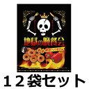 【激辛 スナック】地獄の晩餐会60g×12袋(ハバネロ 辛い スナック)