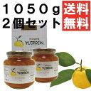【ゆず茶 送料無料】香味柚子ユジャロン 1050g2個セット柚子茶 yujaron1kg【RCP】【楽ギフ_包装選択】【楽ギフ_のし】
