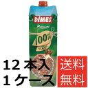 【送料無料】Dimes 果汁100%ザクロジュース 1000ml 12本入1ケース