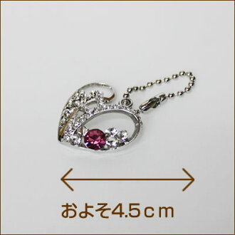 Or / 10P20Dec13 / in accessory gorgeous heart Ruby / Rainbow / 5,000 yen or more