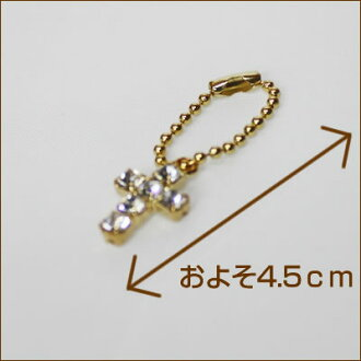 Accessories cross / Rainbow / over 5,000 yen/m /.