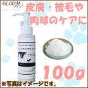 BLOOM/ニームアロマクリーム 100g/for Dog/5000円以上で送料無料//犬 ケア/犬用 ケア/ペット ケア/肉球/皮膚/虫刺され/マッサージクリーム/