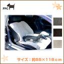 FPC ドライブシート 助手席用FPC-D114D S/5000円以上で送料無料//犬 車用品/いぬ 車用品/いぬ 車用品/ペット 車用品/いぬ カー用品/おで...