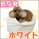[low-elasticity] Marshmallow cushion bed [whether you exceeded a mother ball] 】? [sale ★ SALE] [free shipping] 10P23may13