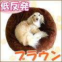 Low-elasticity marshmallow cushion bed (person, pet combined use) brown (Mocha) [sale  SALE] [free shipping] [tomorrow easy correspondence]