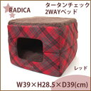 [] 2WAY bed red M [free shipping in 3,000 yen or more] of 80083 tartan checks