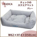 [] square bed gray M [free shipping in 3,000 yen or more] of 80099 checks [tomorrow easy correspondence]