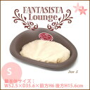 [sale] [fantasy world] fantasista lounge S [free shipping in 3,000 yen or more] [tomorrow easy correspondence]