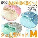 iDog かくれんぼクッション ツキ Mサイズ/5000円以上で送料無料/犬 ベッド/犬 マット/