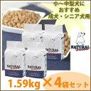 ナチュラルハーベスト/ベーシックフォーミュラ/メンテナンススモール/フレッシュラム/1.59kg×4袋/Natural Harvest//送料無料/あす楽対応/