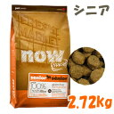 NOW FRESH�i�i�E�@�t���b�V���j�@�V�j�A 2.72kg�y3000�~�ȏ�ő��������z10P23may13