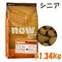 NOW FRESH�i�i�E�@�t���b�V���j�@�V�j�A�@11.3kg�y���������z10P23may13