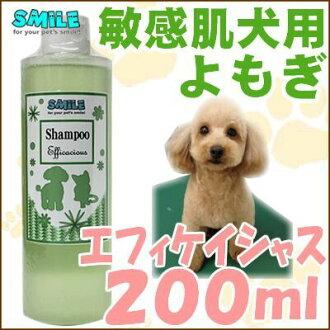 / スマイルオリジナルエフィケイシャス 200 毫升或為狗藥洗髮露洗髮水 //10P28oct13 相容