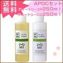 [sale ☆ SALE] A.P.D.C. 250 ml of 250 ml of ティトリーシャンプー & conditioner set [free shipping] 10P23may13