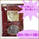 鹿肉五膳 200g(50g×4袋)/5000円以上で送料無料/