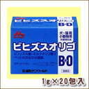森乳 ビヒズスオリゴ 1g×20包/5000円以上で送料無料/