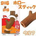 ナイラボーン 木の枝おもちゃ WolfサイズNylabone Dura Chew Hollow Sticks/5000円以上で送料無料/あす楽対応/