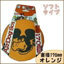 スーパーキャット SC エアドッグソフト 170 A−93 オレンジ/5000円以上で送料無料/犬 フリスビー/