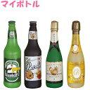 マイボトル/My Bottle/5000円以上で送料無料/あす楽対応/犬/おもちゃ/犬用 おもちゃ/
