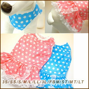 20% Ofuseru ★ SALE / cool x cool polka dot resuwanpi 10630 / 3S/SS/S/M/L/LL/3L/FBM/ST/MT/LT with more than 5000 Yen / 10P28oct13 / support