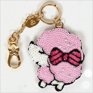Chichi New York poodle Keyring