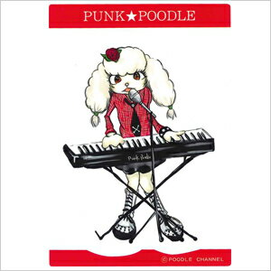 Large original PUNK ★ POODLE sticker (keyboards)