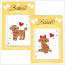Puppy passion jewelry sticker toy poodle [poodle / miscellaneous goods / seal / sticker / stationery / goods / dog / dog]