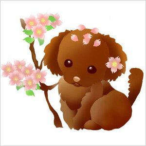 Poodle and cherry tree stickers