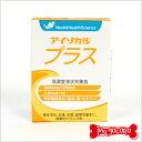 アイソカル プラス 犬/ドッグ/ペット/サプリメント/栄養補助食品/療養/病後/シニア犬