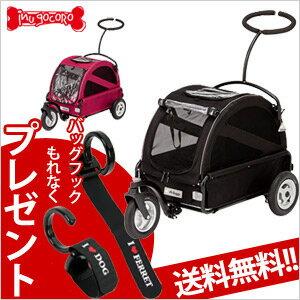 Air Buggy for Dog エアバギーフォードッグ キューブトゥインクル 小型犬 中型犬 多頭飼 エアバギー/ペット カート/ キャリーバッグ /キャリーケース/犬用カート