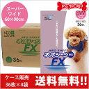 ネオシーツFX スーパーワイド(36枚×4袋)【ケース販売】...