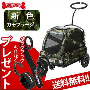 Air Buggy for Dog エアバギーフォードッグ キューブトゥインクル(カモフラージュ) 小型犬 中型犬 多頭飼 エアバギー/ペット カート/ キャリーバッグ /キャリーケース/犬用カート