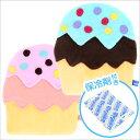 ひえひえポーチ アイスクリーム(保冷剤付き)【クール】【夏用】 フェレット 小動物 猫 犬 ドッグ クール クールマット ポーチ 保冷剤