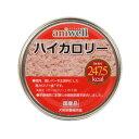 アニウェル ハイカロリー 150g 犬 ドッグ フード 缶詰 ハイカロリー 鶏肉 鶏レバー オールステージ ウェットフード 栄養補給 中鎖脂肪酸
