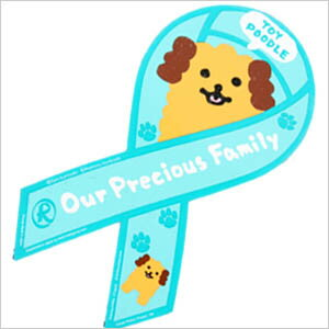 Ribbon magnets 'Our Precious Family poodle