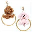 Puppy passion towel hanger [poodle / miscellaneous goods / toiletry / goods / dog / dog]