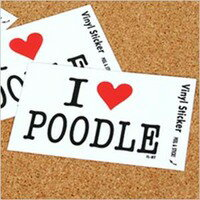 I LOVE POODLE sticker poodle / gadgets / seals / stickers / stationery / toy / dogs / dog