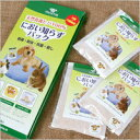 100% of natural Aomori hiba five bags of smell-free pack sets [dog / dog / pet / deodorization / protecting against insects / goods]