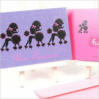 Fluff ( fluff ) greeting cards Thank You Fancy Poodles